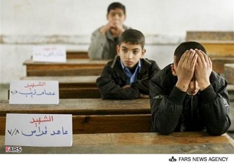 Now schools were opened in Gaza, but children...